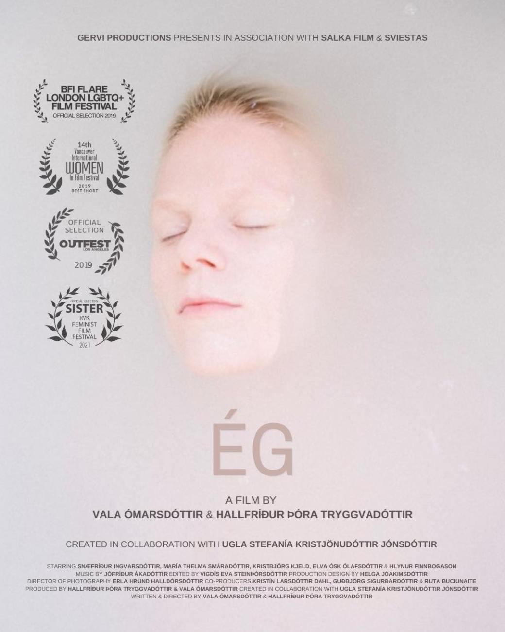 ecc81g-poster.jpg